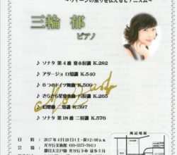 0308-14