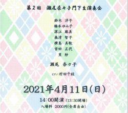 2021-4-11
